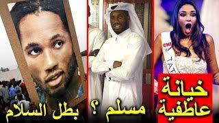 حقائق لا تعرفها عن ديدييه دروغبا   لاعب الكرة الذي أوقف حربا دمرت بلاده..!!