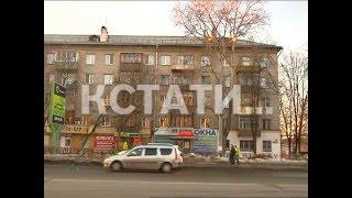Несмотря на многомиллионные долги уличное освещение на выключают даже днем(Аттракцион невиданной щедрости на нижегородских улицах - каждый день сгорают тысячи а может и миллионы..., 2016-02-11T14:55:45.000Z)