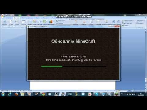 Скачать minecraft 1.5.2 бесплатно на русском