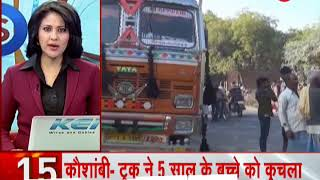 Afternoon Headlines: Low Visibility In Karnal Results In Road Accident, 3 Dead