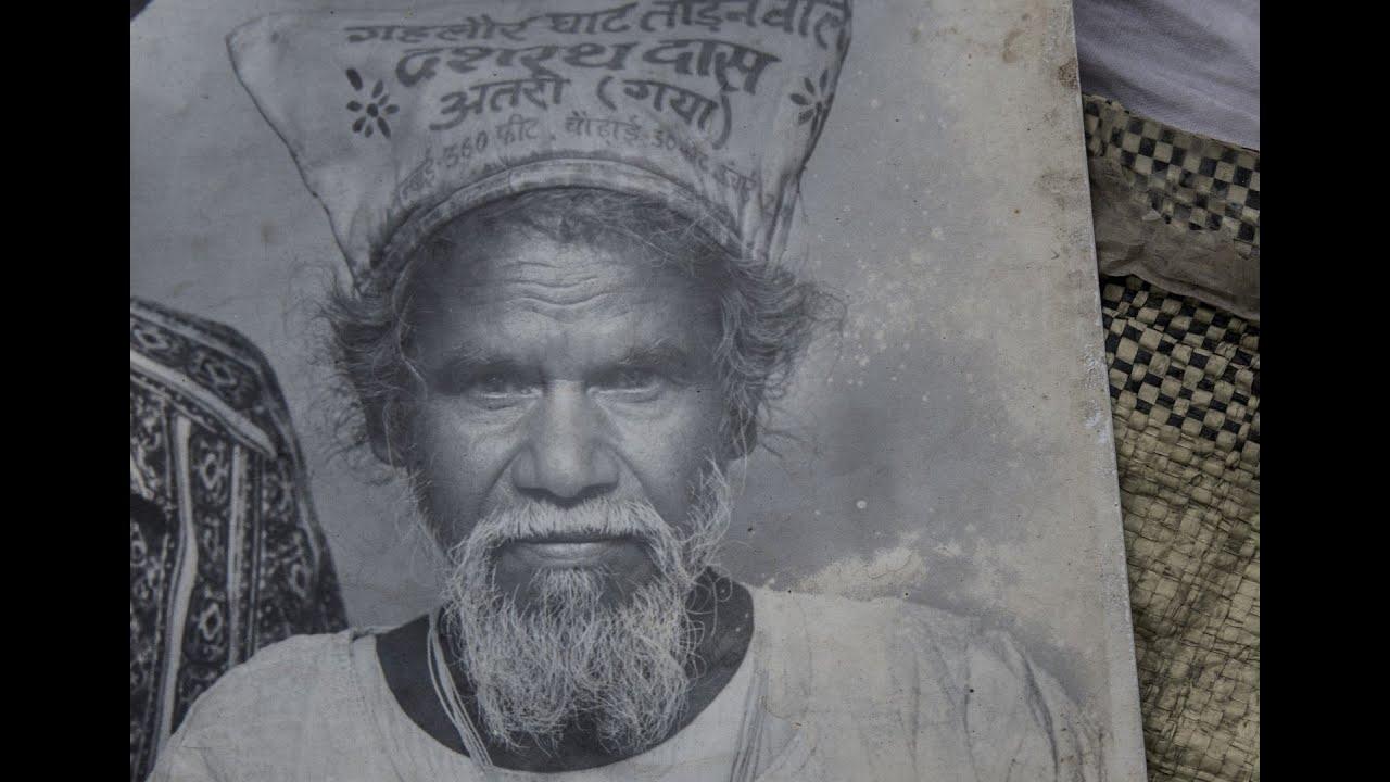 Dashrath Manjhi The Man Who Broke A Mountain Alone Youtube