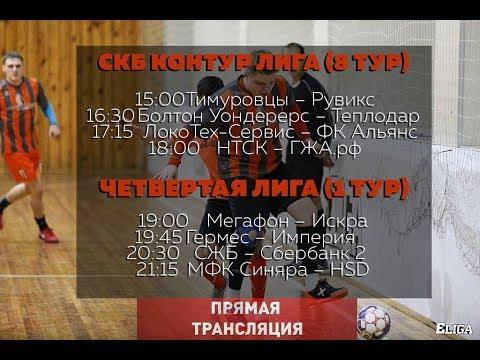 Онлайн трансляция 19.01.2020