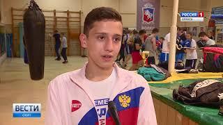 """Вести. Брянск. Спорт"". (эфир 16.09.2017)"