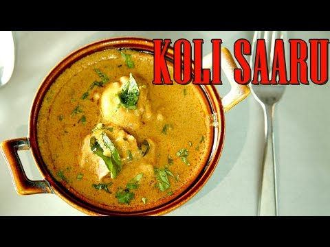 How To Make Koli Saaru | Traditional South Indian Village Style Chicken Curry Recipe Mysore Recipe