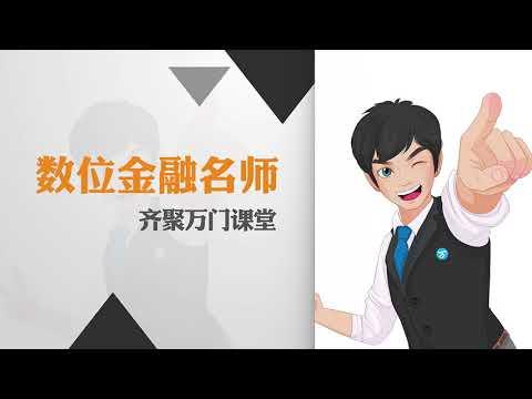 【万门大学】经济金融一月特训班