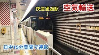 JR西日本 快速通過駅が終点とする快速に乗ってきた(マジで走っています!!)