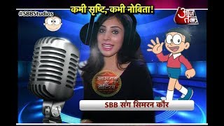 Dayout With Simran Kaur aka THE REAL VOICE OF NOBITA!