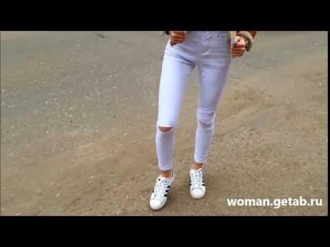 Модные белые джинсы с разрезами ♥️😍