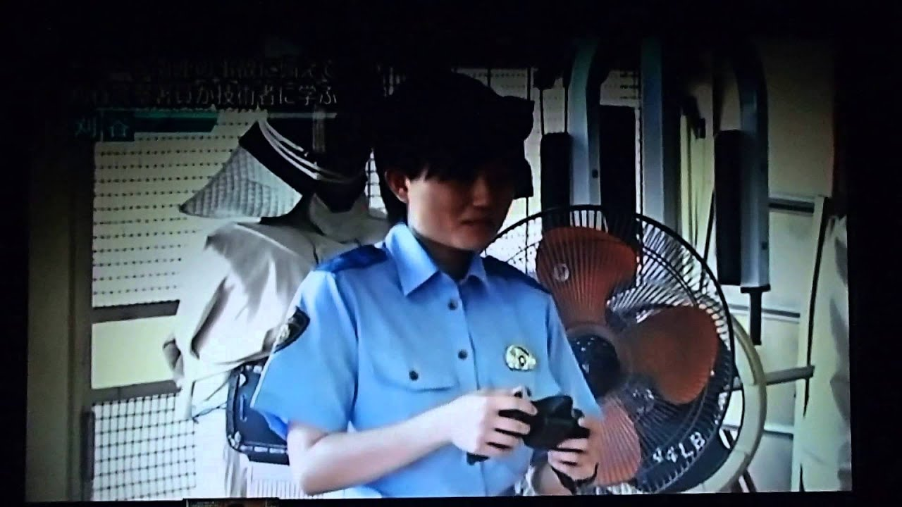 署 刈谷 警察