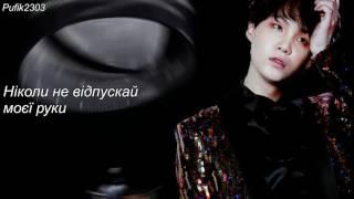 Suga -  First Love UKR SUB/ українські субтитри
