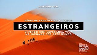 Culto Dominical   11/04/2021   Estrangeiros, soldados e embaixadores