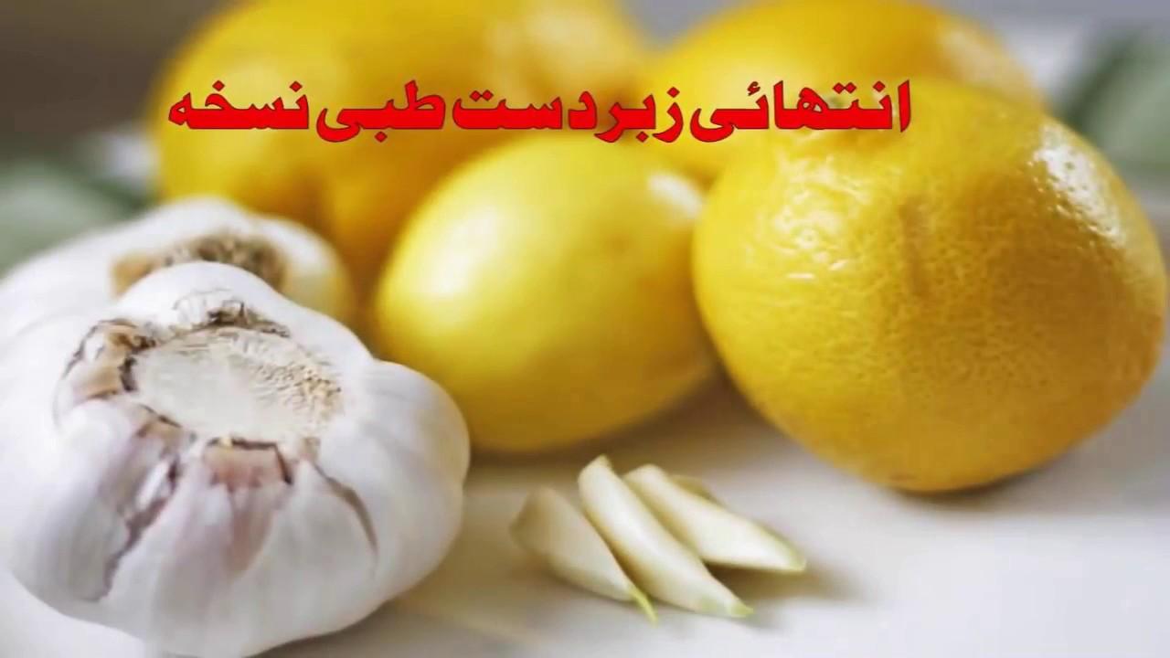 Health & Beauty Tips In Urdu Hindi  Jismani Taqat Ka Nuskha