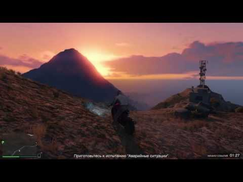 GTA Online - Mount Gordo Time Trial Challenge (Alternative way - 42sec)