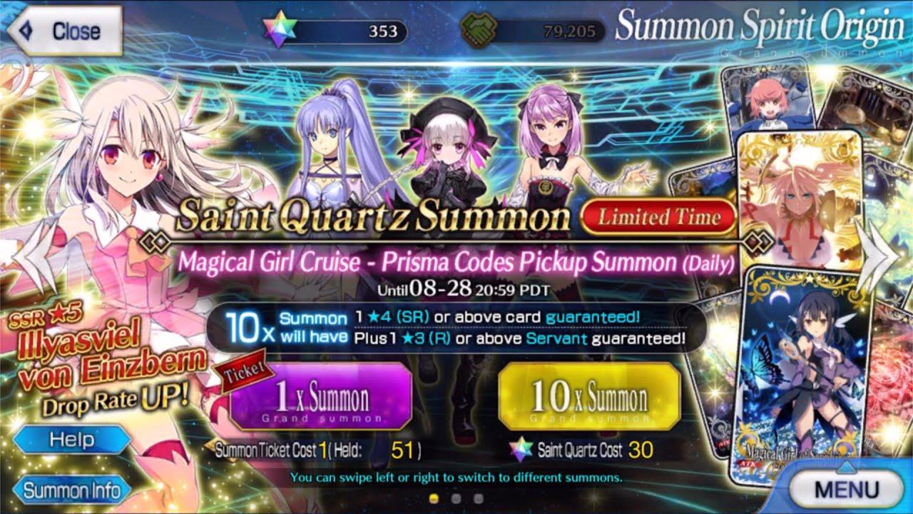Fate Grand Order (NA) Prisma Codes Event Pickup Summon   CAN I SUMMON ILLYA  WITH 300 SAINT QUARTZ?!