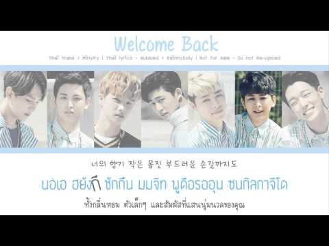 [THAISUB] Welcome Back - iKON