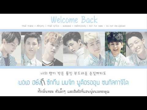 [THAISUB] Welcome Back - iKON