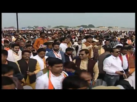 PM Modi lays foundation stone and inaugurates development projects at Jhansi, Uttar Pradesh