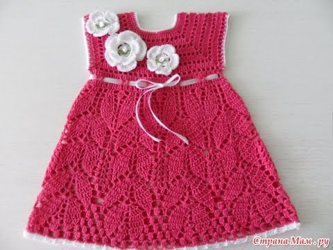 Crochet Patterns For Free Crochet Baby Dress 587 Youtube