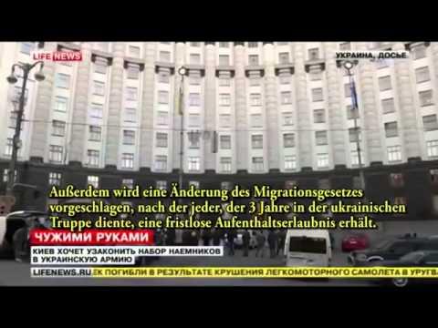 Kiew erlaubt ausländische Söldner! Vorbereitung auf größeren Krieg? #söldner #Kiew #Krieg  #Ukraine