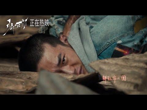 《少年的你》情感曲《念想》MV(周冬雨/易烊千玺)【预告片先知 | 20191101】