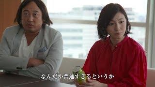 チャンネル登録:https://goo.gl/U4Waal 女優・広末涼子とお笑いトリオ...