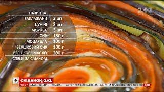 Пиріг а-ля рататуй - рецепти Сенічкіна
