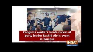 Congress workers create ruckus at party leader Rashid Alvi