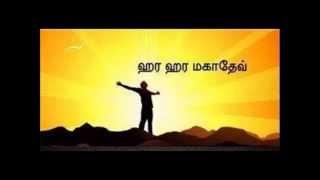 om sivoham karaoke tamil