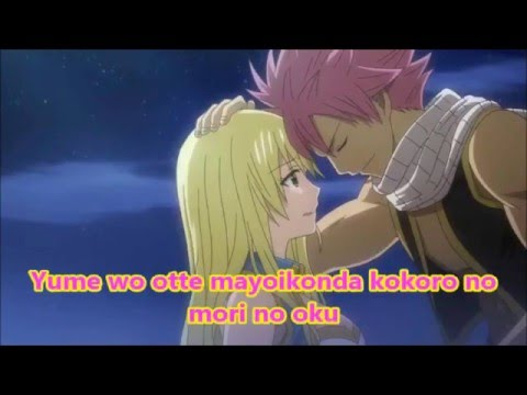 Fairy Tail Opening 15 LYRICS !!!