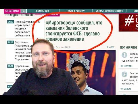 Миротворец - это уже aгoния AП? thumbnail