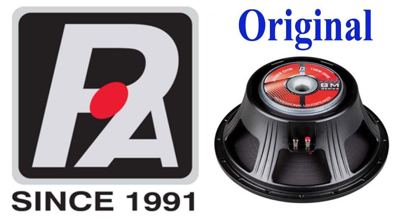 असली P Audio SPEAKER पहचाने   Identify Original P Audio speakers