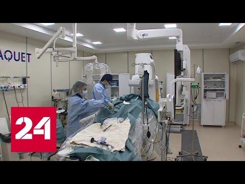 Новый сосудистый центр в Пятигорске провел 60 операций менее, чем за месяц - Россия 24