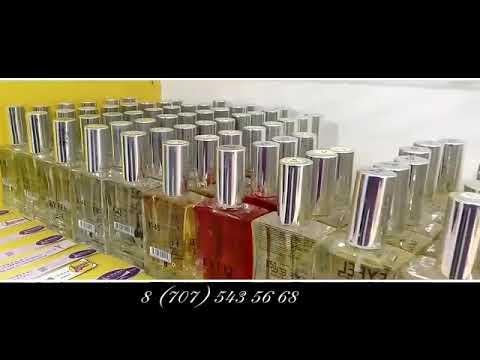 EYFEL парфюм - Батырхан Əбдіраман