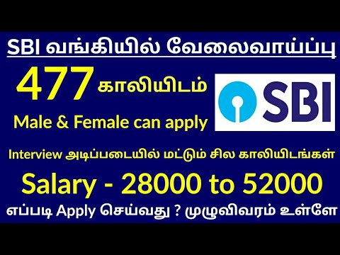 State Bank of India Recruitment 2019 SBI Jobs Bank Vacancy