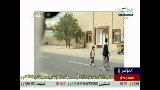 ايما فيلم عن اغتصاب طفل