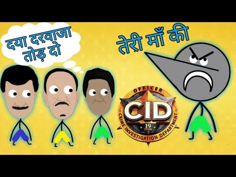 C.I.D Crime Investigation Department || Video Like Angry Prash || Peru Point