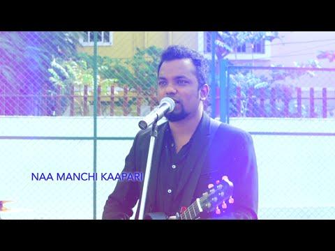 Naa Manchi Kaapari || David Livingston ||  Official Video