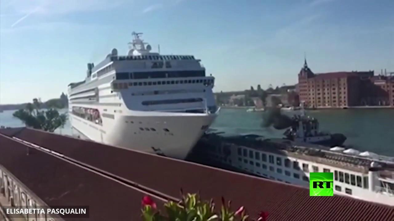 لحظة اصطدام سفينة ضخمة بقارب سياحي في البندقية الإيطالية