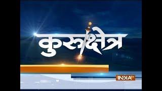 Kurukshetra: