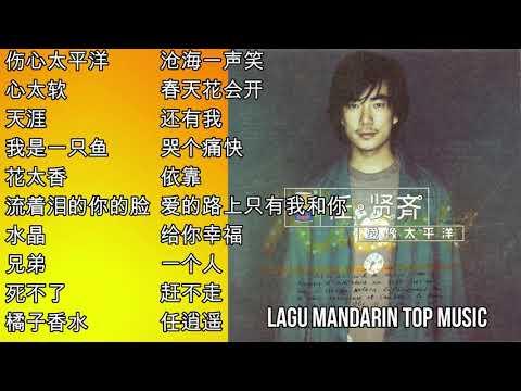 20 Lagu Mandarin Richie Ren 任贤齐的热门歌曲