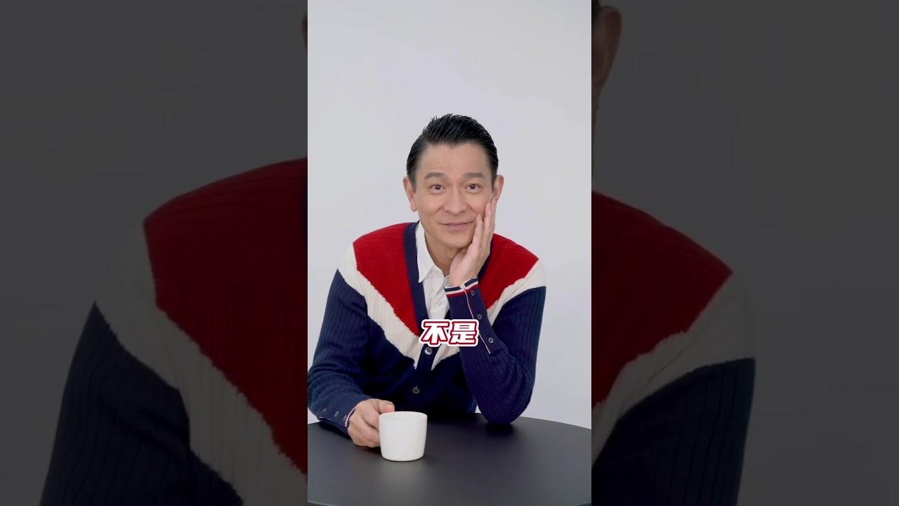 到底谁最Q?#唐人街探案3#刘德华