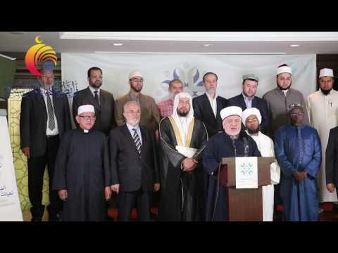 الرابطة ولفيف من الهيئات العلمائية يعلنون تدشين جبهة تنسيقية