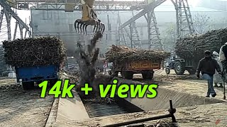 Sugar mill Bhadson haryana india