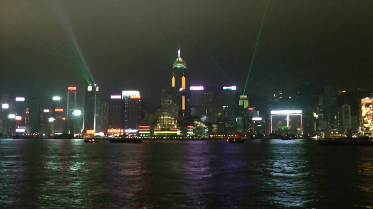 HONG KONG HARBOR FESTIVAL OF LIGHTS ~ LASER SHOW MARCH 2013 HD 1080p