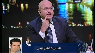 أول تعليق من المطرب شادي الامير بعد تأييد حبسه عامين لتبديد قائمة منقولات الزوجية بطنطا