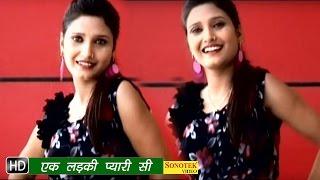 Bhojpuri Hot Songs - Ek Larki Pyari Si | Meri Jaan Sahiba | Anjeep Lucky,Sahiba