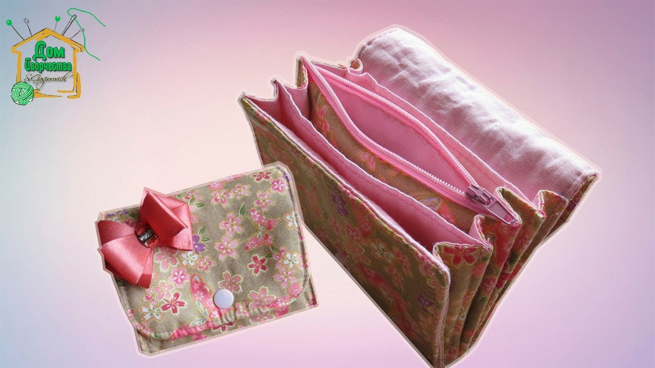 12c2b1366dff How to make a purse with your own hands from the fabric # SvGasporovich /  sew stylish wallet