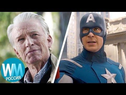 10 Величайших Моментов Капитана Америки В КВМ