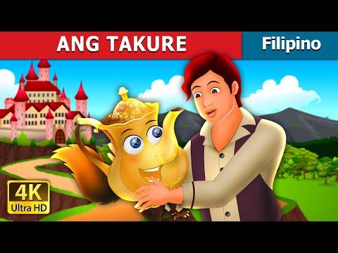 ANG TAKURE | The Tea Kettle Story | Filipino Fairy Tales
