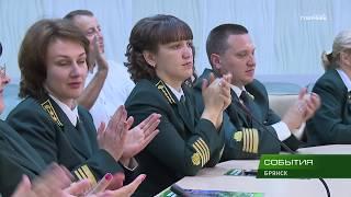 В Правительстве области вручили награды работникам лесной отрасли 12 09 18